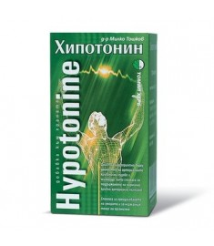ХИПОТОНИН Х 120 Д-Р ТОШКОВ