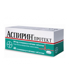 АСПИРИН ПРОТЕКТ 100 мг Х 40