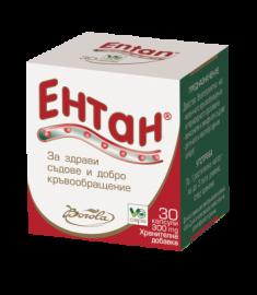 ЕНТАН КАПС Х 30 БОРОЛА