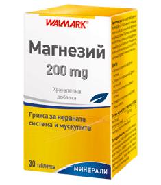 Walmark Magnesium / ВАЛМАРК МАГНЕЗИЙ ТАБЛЕТКИ 200 мг Х 30
