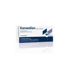 Calmaben / КАЛМАБЕН таблетки х 10