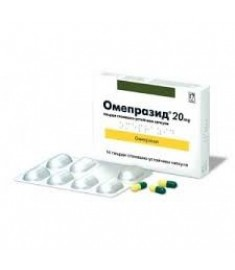 ОМЕПРАЗИД капсули 20 мг х 14