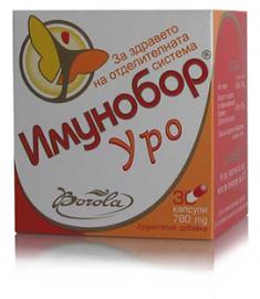 ИМУНОБОР УРО капс.х 30