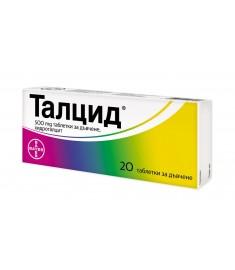 ТАЛЦИД ТАБЛ 500МГ Х 20