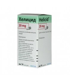 ХЕЛИЦИД КАПСУЛИ 20 мг  X 14