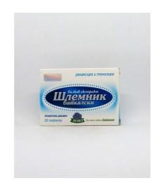 ШЛЕМНИК БАЙКАЛСКИ таблетки 180 мг х 30 НОВО