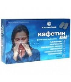 Caffetin Cold / КАФЕТИН КОЛД таблетки х 10