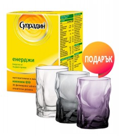 СУПРАДИН ENERGY таблетки х 30