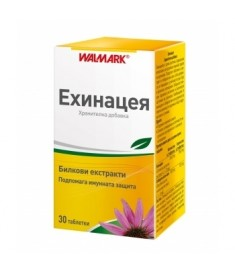 WALMARK ЕХИНАЦЕЯ таблетки х 30