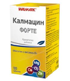 КАЛМАЦИН ФОРТЕ x 100 ТБ. Walmark