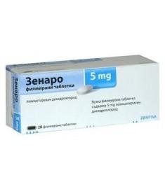 ЗЕНАРО таблетки 5 мг х 28