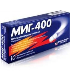 Mig 400 mg film-coated tablets / МИГ400 ТАБЛЕТКИ 400 мг Х 10