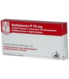 АМБРОЛЕКС R капс.75 мг х 10