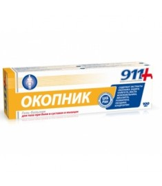 ОКОПНИК гел-балсам 100мл./болки стави и мускули/ 911