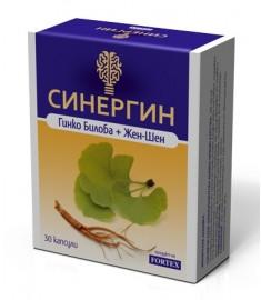 СИНЕРГИН капс.х30 /Гинко билоба+Жен-шен/