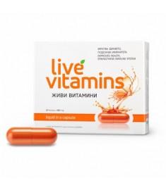 ВИТАСЛИМ VITAMINS капсули 680 мг х 30