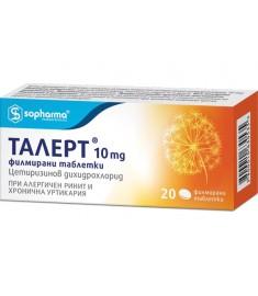 ТАЛЕРТ СОФАРМА таблетки 10 мг х 20