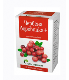 ЧЕРВЕНА БОРОВИНКА + Х 50 КАПС. РАМКОФАРМ