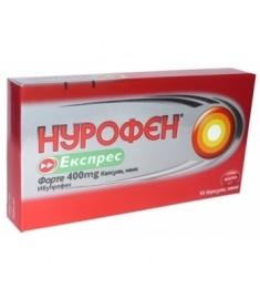 НУРОФЕН ЕКСПРЕС ФОРТЕ 400 Х 10