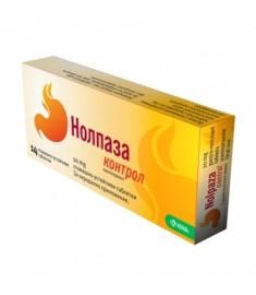 НОЛПАЗА КОНТРОЛ/NOLPAZA control ТАБЛЕТКИ 20 мг X 14