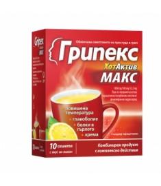 ГРИПЕКС МАКС САШЕ Х 10