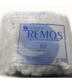 РЕМОС памперси за възрастни М нощни