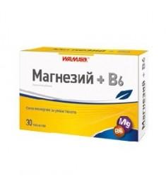 ВАЛМАРК МАГНЕЗИЙ+ВИТАМИН B6 ТАБЛЕТКИ Х 30