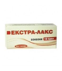 ЕКСТРА ЛАКС БЕЗ ЗАХАР бонбони х10