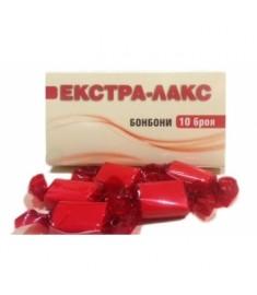 ЕКСТРА ЛАКС бонбони х10