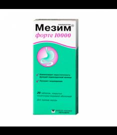 МЕЗИМ-ФОРТЕ 10000 таблетки х 20