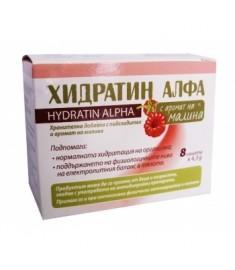 Hydratin Alpha / ХИДРАТИН АЛФА С АРОМАТ МАЛИНА сашета х 8