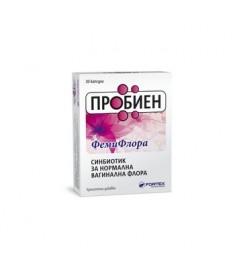 ПРОБИЕН ФЕМИФЛОРА Х 20