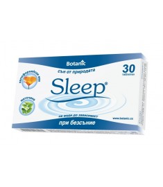 SLEEP / СЛИЙП таблетки X 30