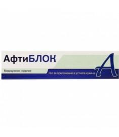 АФТИБЛОК 8 ГР
