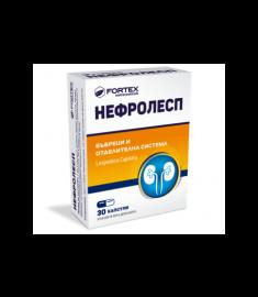 FORTEX НЕФРОЛЕСП капсули х 30