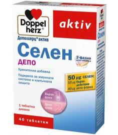 ДОПЕЛХЕРЦ СЕЛЕН ДЕПО таблетки х 40