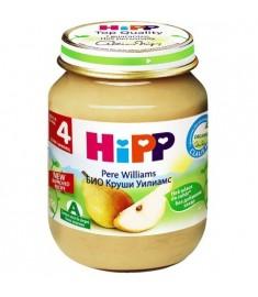 HIPP / ХИП пюре круши Уилямс 125 г