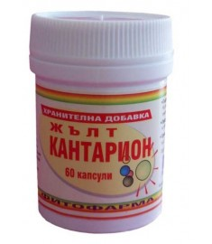 ФИТОФАРМА ЖЪЛТ КАНТАРИОН Х 60
