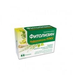ФИТОЛИЗИН НЕФРОКАПСУЛИ ПЛЮС Х 30
