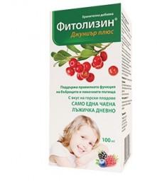ФИТОЛИЗИН ДЖУНИЪР ПЛЮС СИРОП