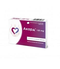 ACARD / АКАРД 150 мг таблетки х 30