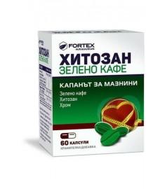 ХИТОЗАН ЗЕЛЕНО КАФЕ КАПСУЛИ Х 60