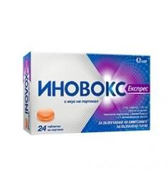 ИНОВОКС ЕКСПРЕС ПОРТОКАЛ Х 24