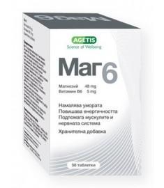МАГ 6 ТАБЛЕТКИ 48/5 мг Х 56 - 3 бр +ТОПЪЛ/СТУДЕН КОМПРЕС