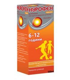 НУРОФЕН ПОРТОКАЛ перорална суспензия 200 мг/5 мл  100 мл