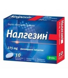 НАЛГЕЗИН ТАБЛЕТКИ 275 мг Х 10