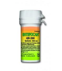 ЕНТЕРОСАН АВВ-2000 ТАБЛЕТКИ  360 мг Х 20