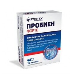 PROBIEN Forte / ПРОБИЕН ФОРТЕ КАПСУЛИ Х 10