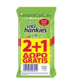 HANKIES / ХЕНКИС МОКРИ КЪРПИ 2+1 ЗЕЛЕНИ