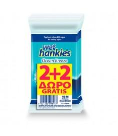 HANKIES / ХЕНКИС МОКРИ КЪРПИ ОКЕАН 2+2